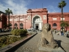 Egyptian museum view